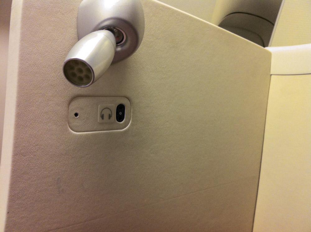Slightly Hidden Headphone Port