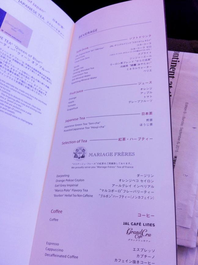 JAL First class Wine List.