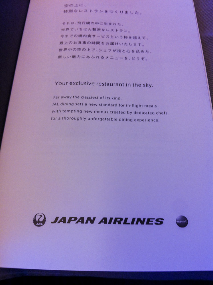 JAL First Class Food Menu.