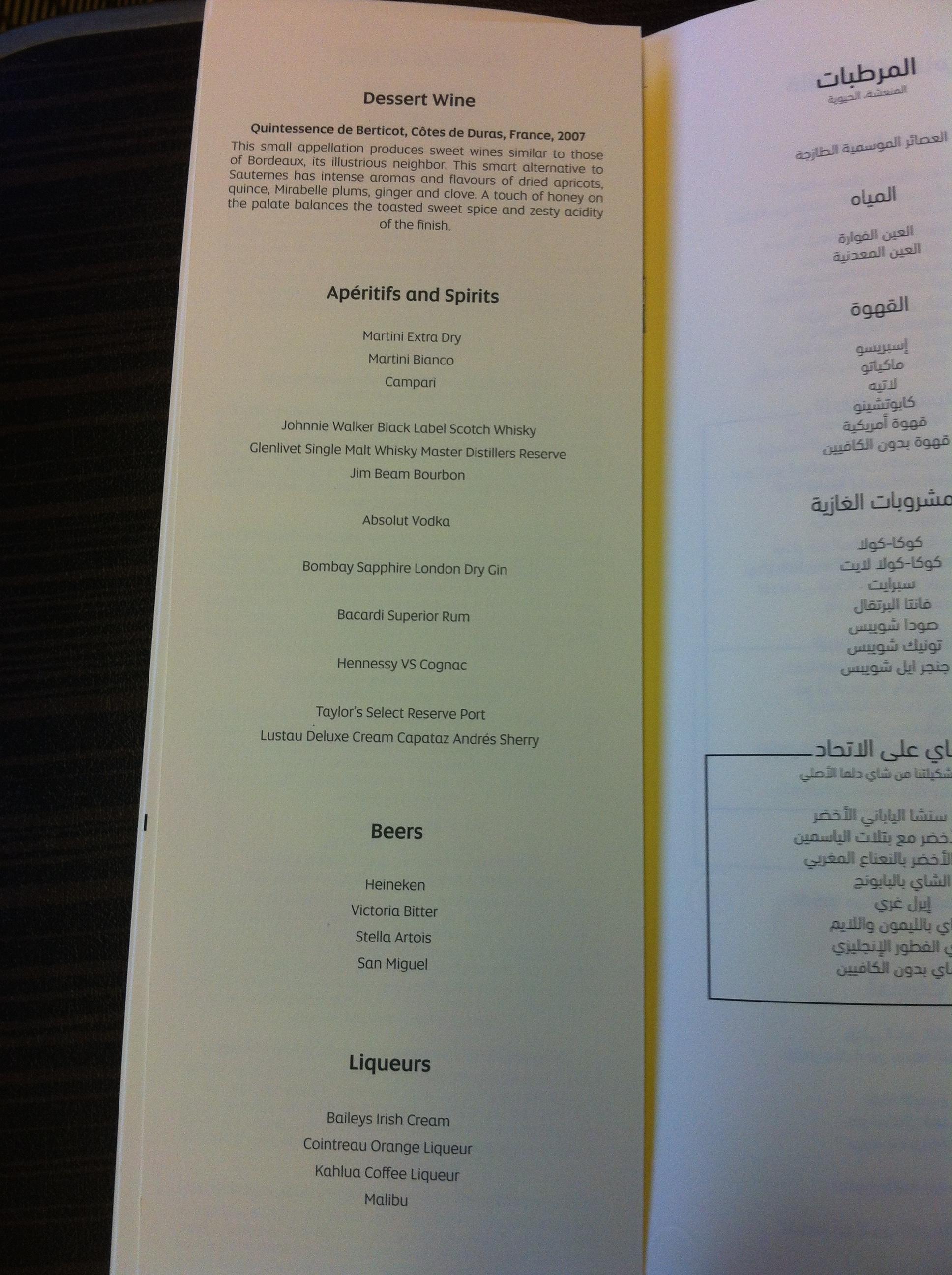 Etihad Business Class liquid dessert menu