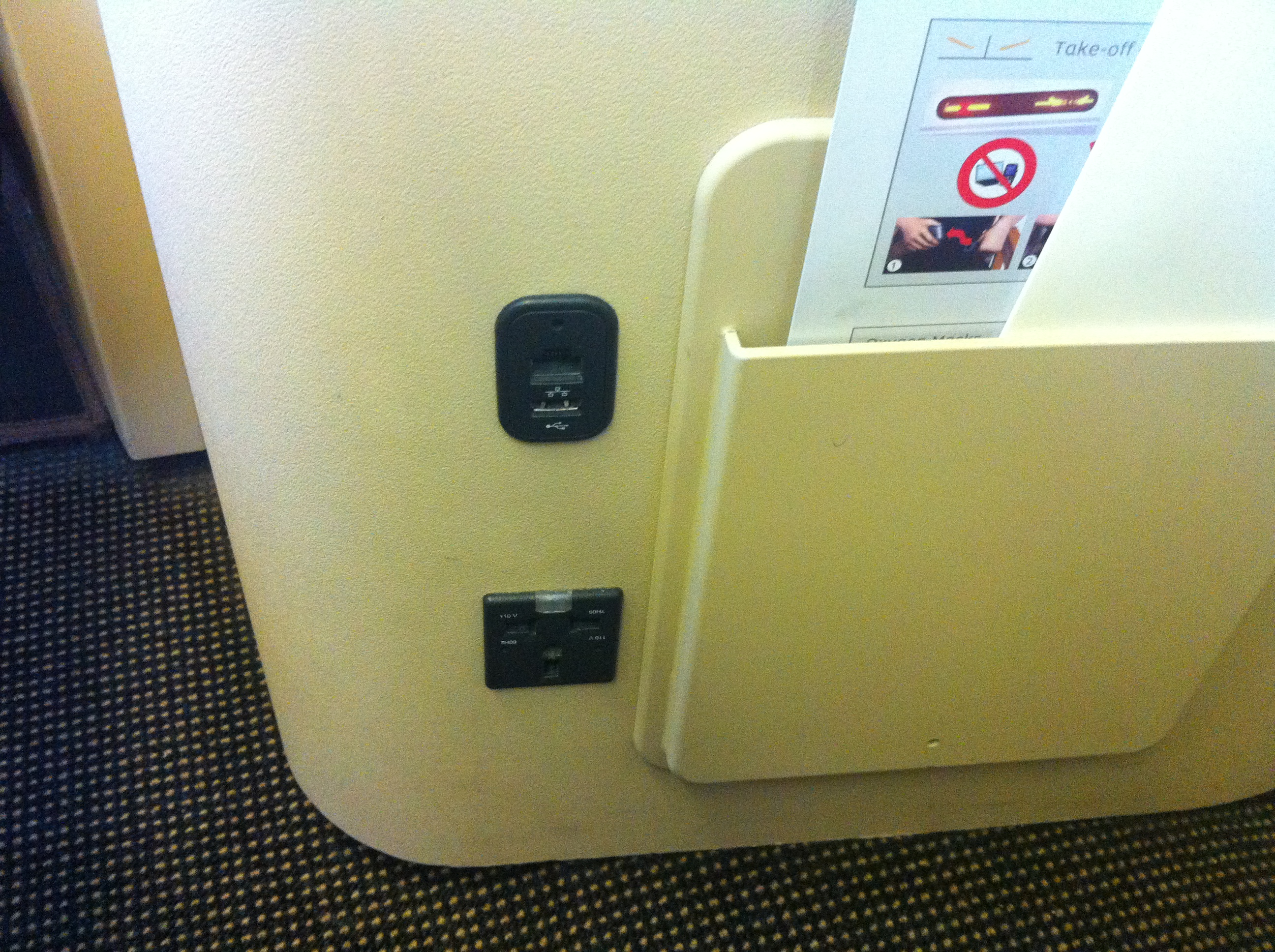 Etihad Business Class Power Outlet